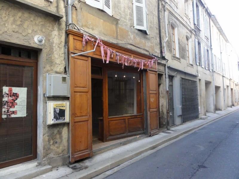 Vente local commercial Avignon 72000€ - Photo 4
