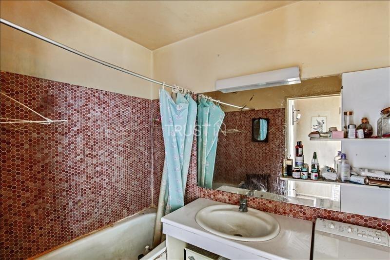 Vente appartement Paris 15ème 367500€ - Photo 9