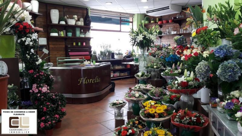 Commercial property sale shop Paris 8ème 249000€ - Picture 1