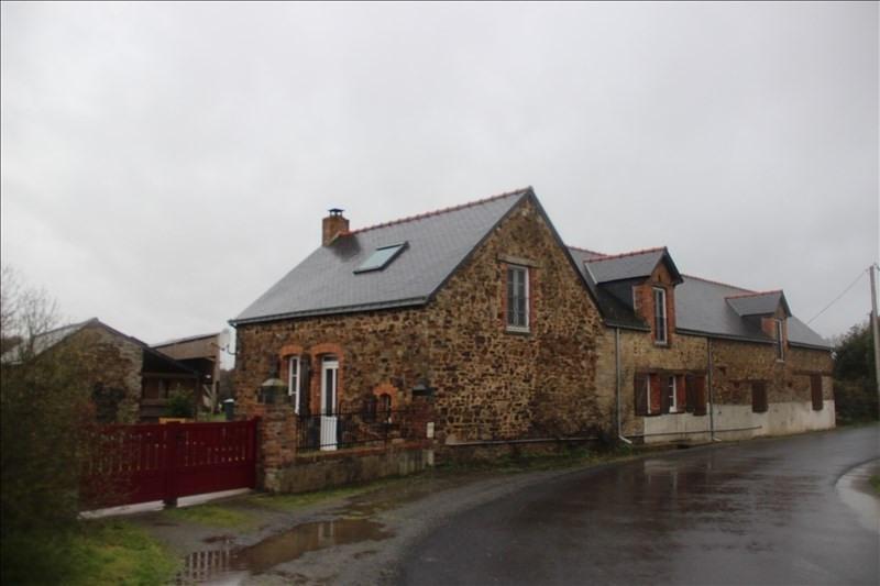 Vente maison / villa St aubin des chateaux 206500€ - Photo 5