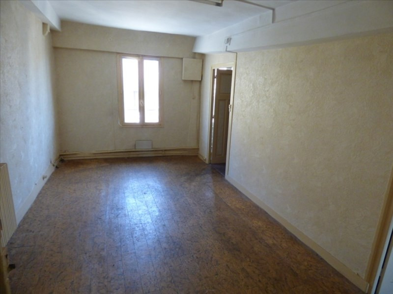 Vente appartement Fougeres 45 000€ - Photo 2