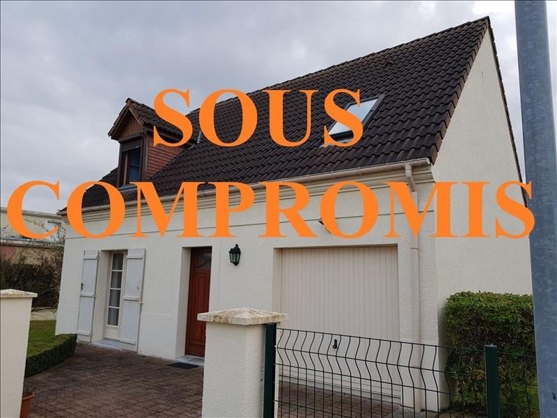 Vente maison / villa Margny les compiegne 239000€ - Photo 1