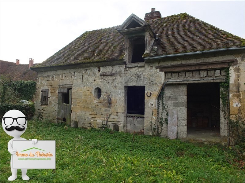Vente maison / villa Cauvigny 63 000€ - Photo 1