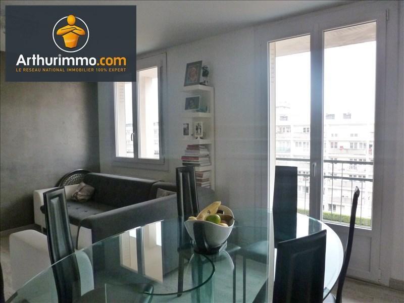 Sale apartment Roanne 69500€ - Picture 1