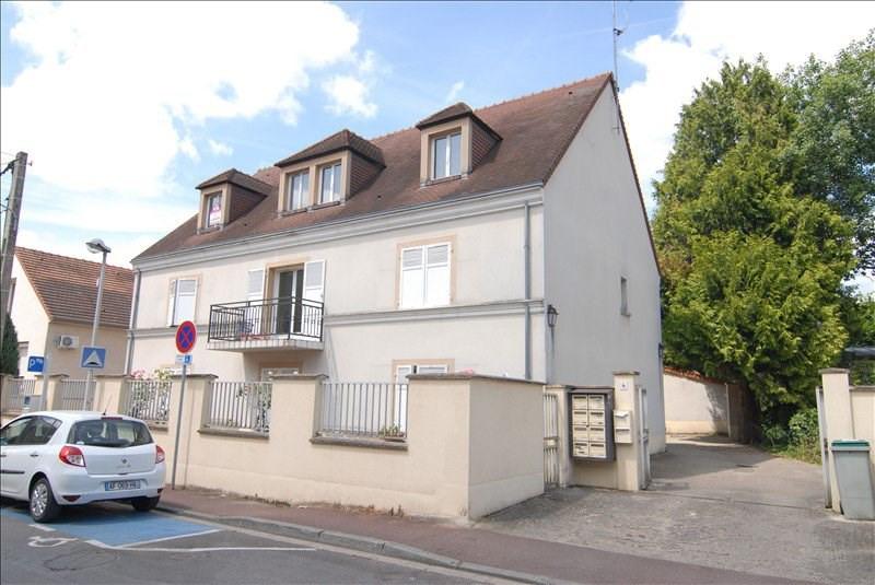 Locação apartamento Arpajon 700€ CC - Fotografia 7