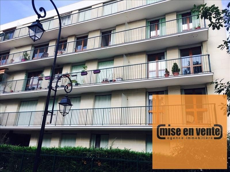 Продажa квартирa Le perreux sur marne 365000€ - Фото 3