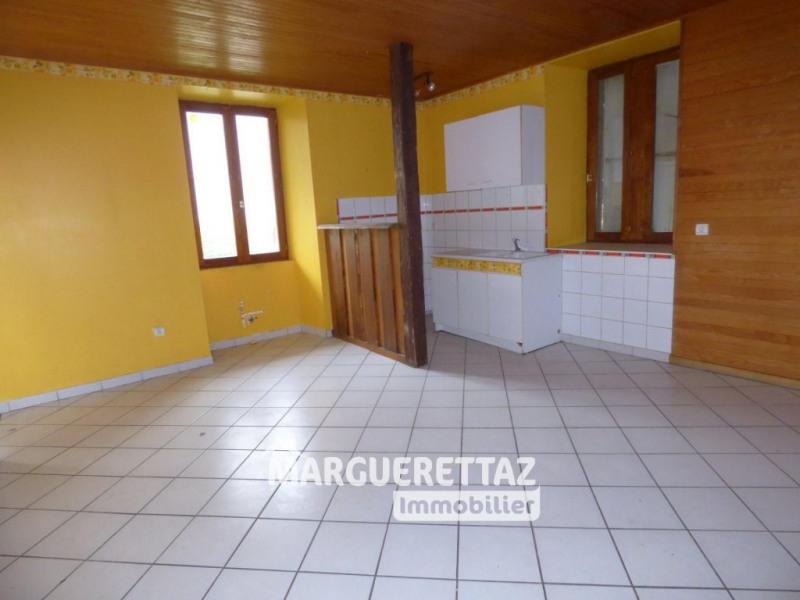Vente appartement Saint-jeoire 132500€ - Photo 1