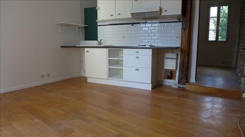 Vente appartement Paris 15ème 246750€ - Photo 2