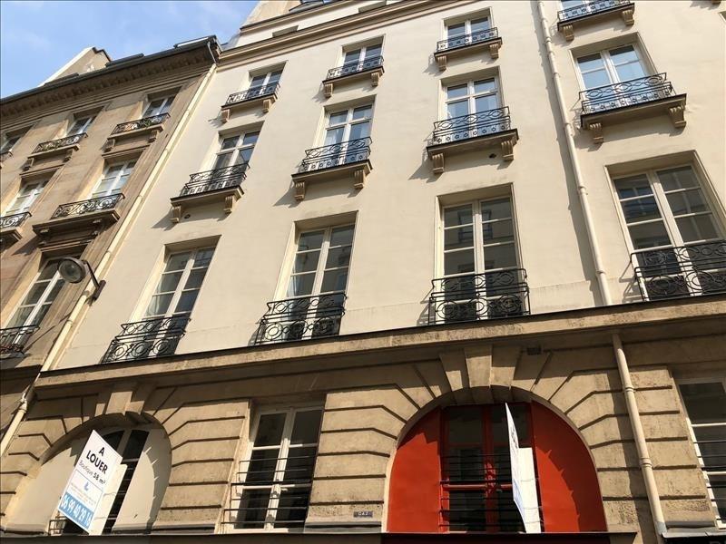 Rental office Paris 2ème 4917€ HT/HC - Picture 4