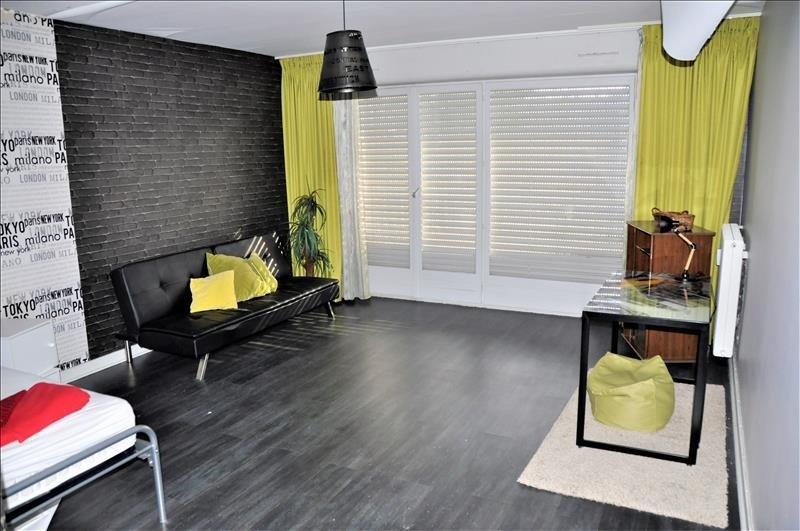Vente appartement Soissons 81000€ - Photo 1