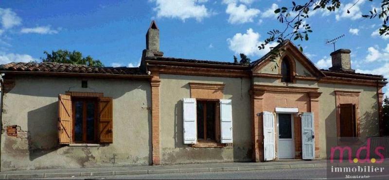 Vente maison / villa Rouffiac tolosan 210500€ - Photo 3