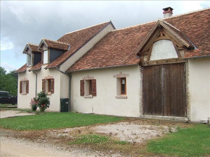Sale house / villa Cour cheverny 264000€ - Picture 1