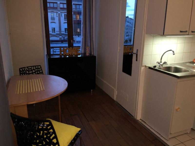 Location appartement St mande 642€ CC - Photo 1