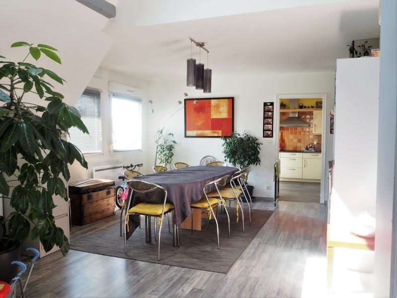Vente appartement Strasbourg 286200€ - Photo 2