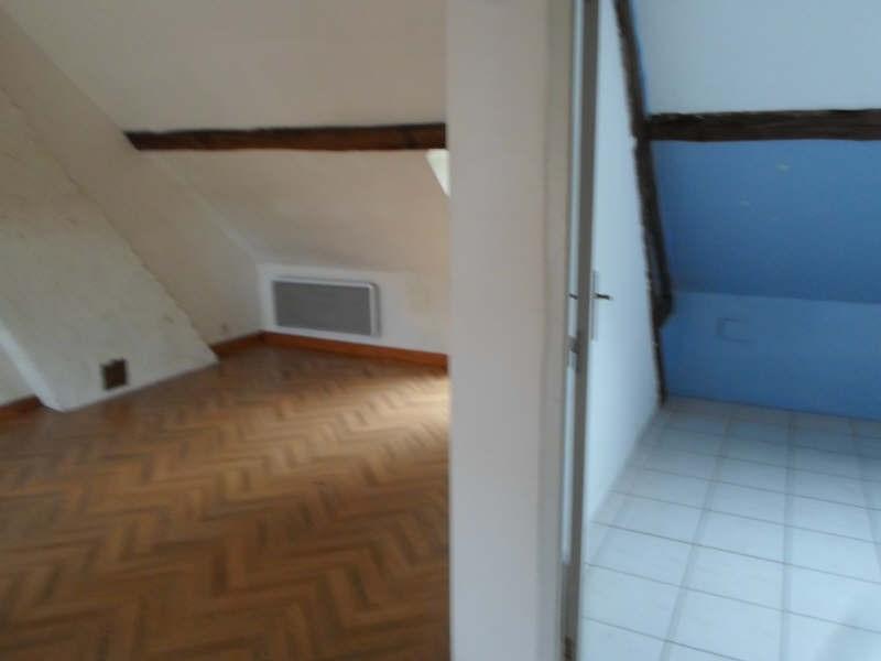 Vente maison / villa Vouzon 80000€ - Photo 4