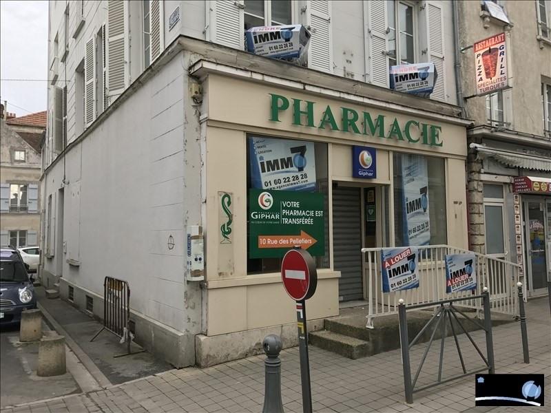 Rental shop La ferte sous jouarre 800€ +CH/ HT - Picture 1