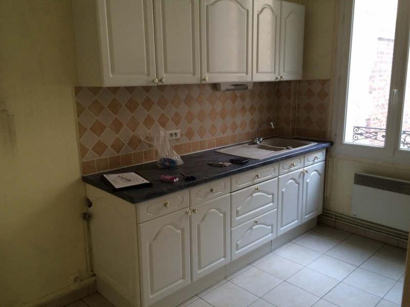 Rental apartment Soissons 540€ CC - Picture 2
