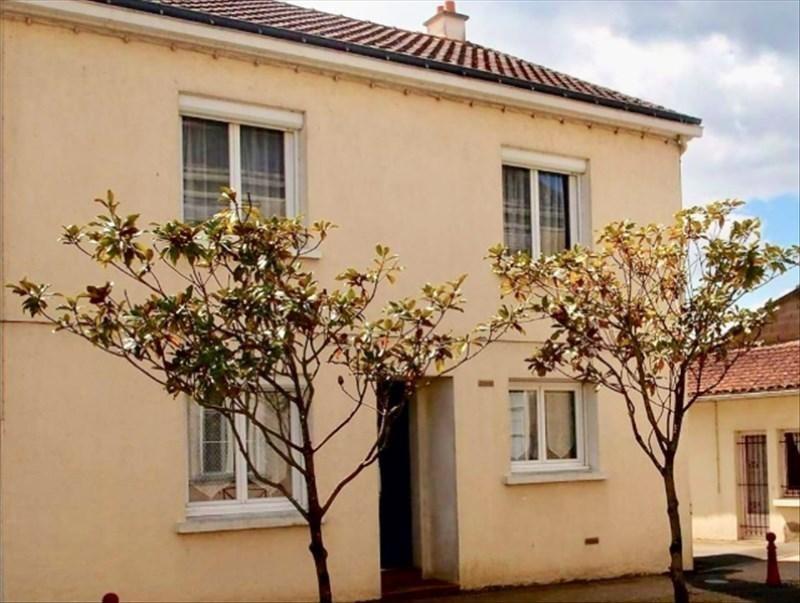 Vente maison / villa St mars de coutais 268970€ - Photo 1