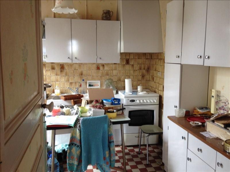 Vente maison / villa Athis mons 249000€ - Photo 7