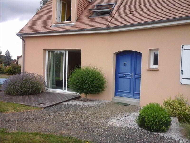 Vente maison / villa Change 372000€ - Photo 2