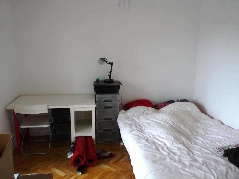 Rental apartment Villeurbanne 525€ CC - Picture 5