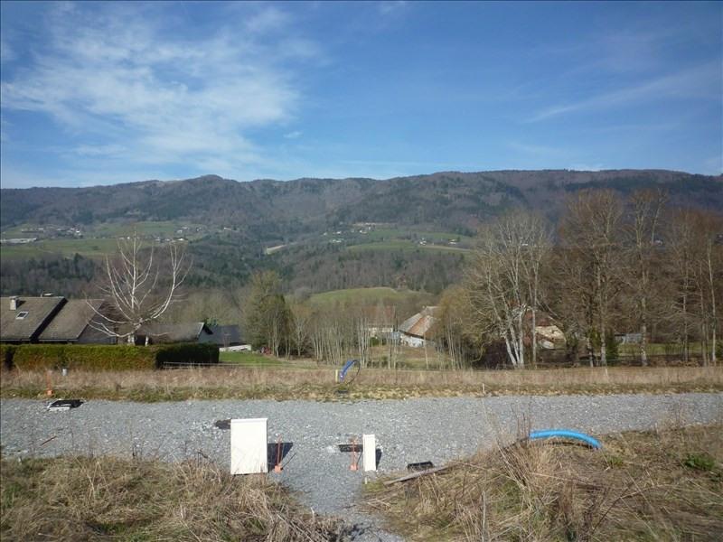 Vente terrain Menthonnex en bornes 168000€ - Photo 1