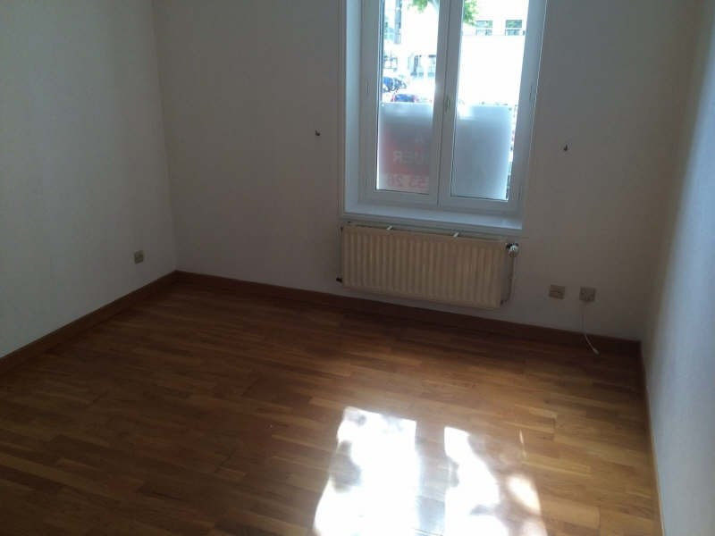Rental apartment Soissons 550€ CC - Picture 1