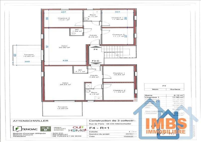 Vente appartement Attenschwiller 298970€ - Photo 2