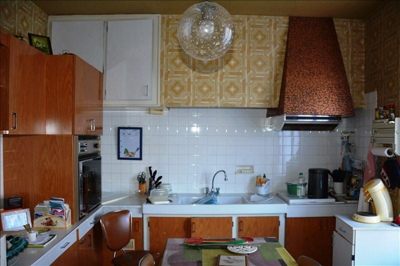 Vente maison / villa Proche de mazamet 95000€ - Photo 3