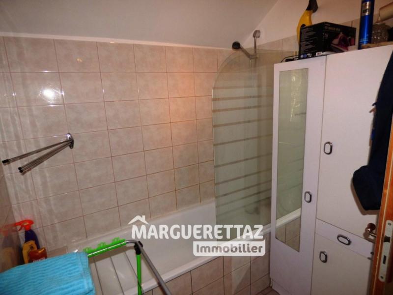 Vente maison / villa Verchaix 329000€ - Photo 10