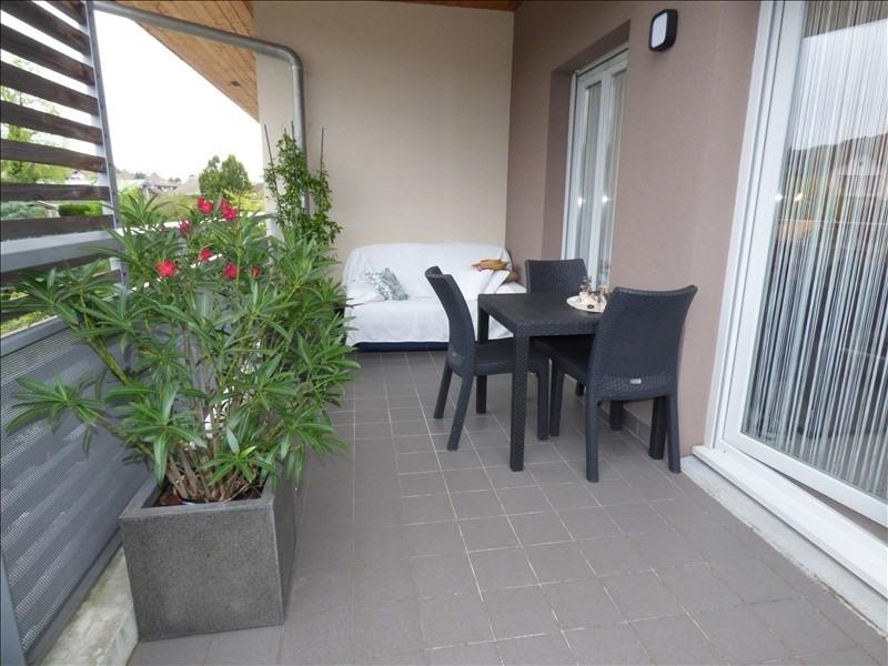 Vendita appartamento Albens 249500€ - Fotografia 3