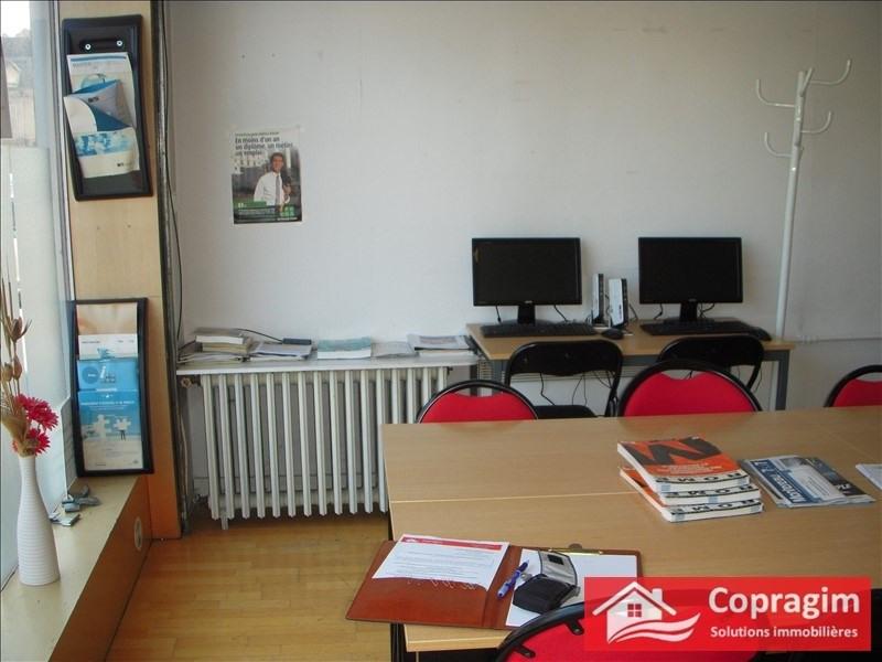 Location local commercial Montereau fault yonne 680€ HT/HC - Photo 4