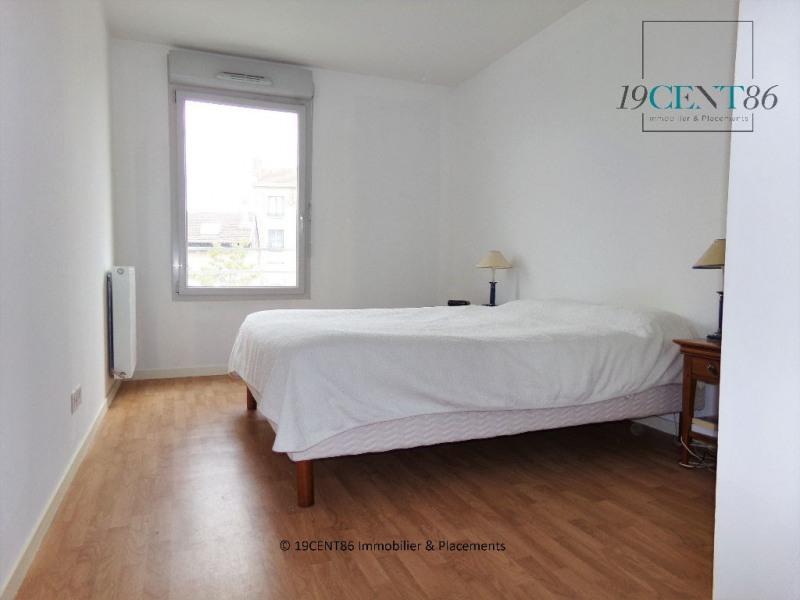 Vente appartement Venissieux 180000€ - Photo 6