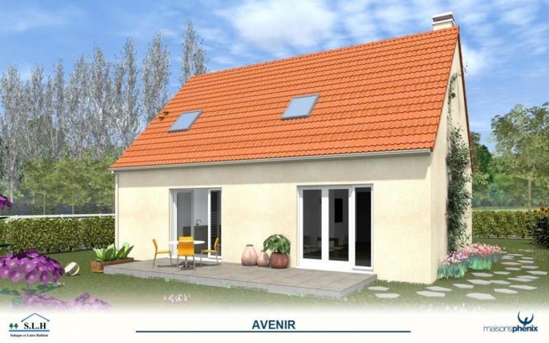"""Modèle de maison  """"Avenir"""" à partir de 4 pièces Cher par Maison Phénix"""