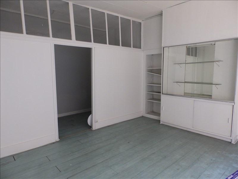 Vente immeuble Moulins 31500€ - Photo 1