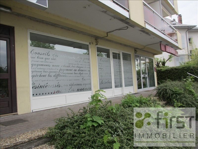 Cession de bail local commercial Annecy 55 000€ - Photo 4
