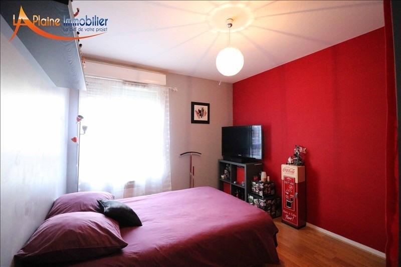 Venta  apartamento Aubervilliers 379900€ - Fotografía 8