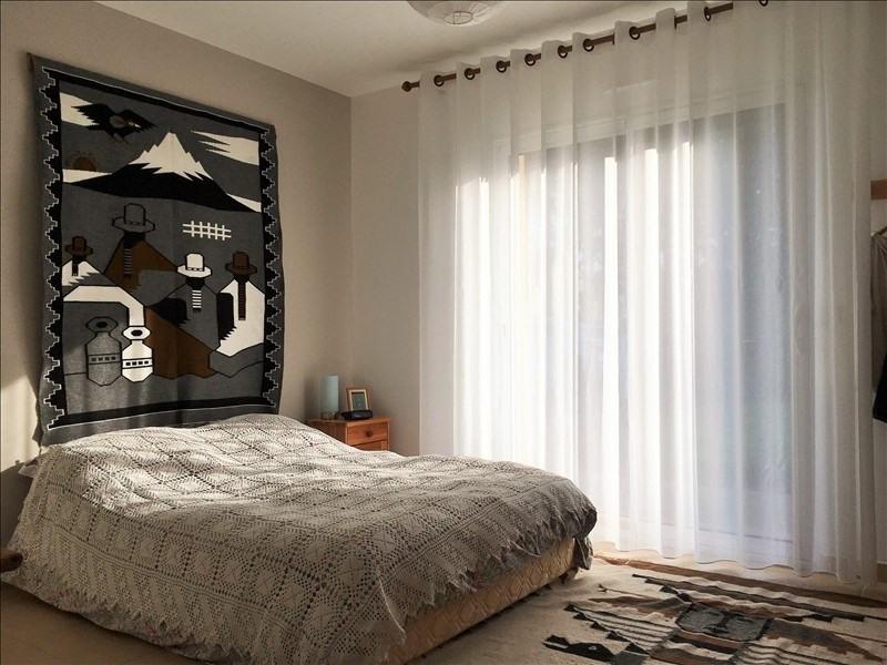 Vente maison / villa Coesmes 209000€ - Photo 4