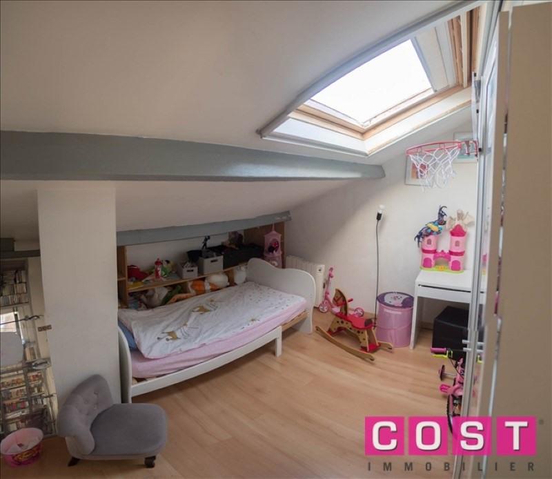 Vendita appartamento Asnieres sur seine 347000€ - Fotografia 5
