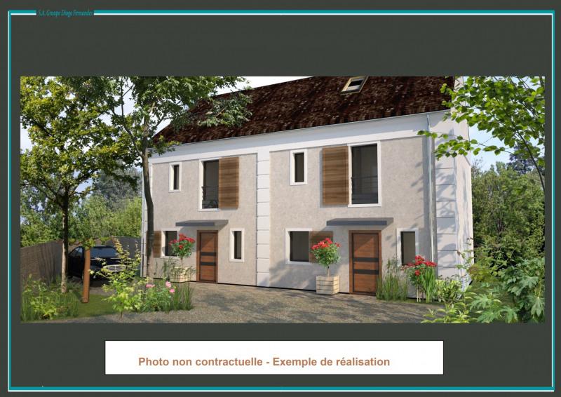 Maison  4 pièces + Terrain 220 m² Marolles-en-Hurepoix par MAISONS ATLANTIS