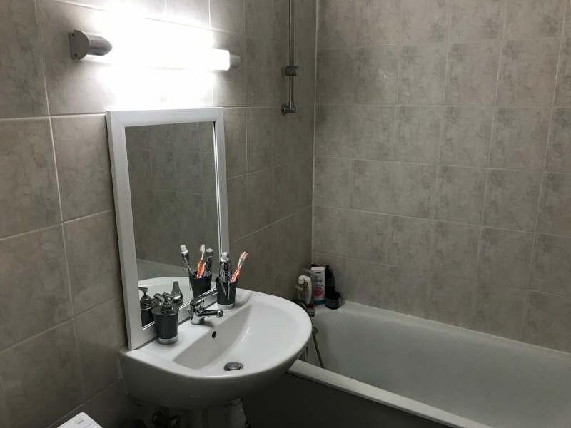 Vente appartement Caen 89000€ - Photo 5