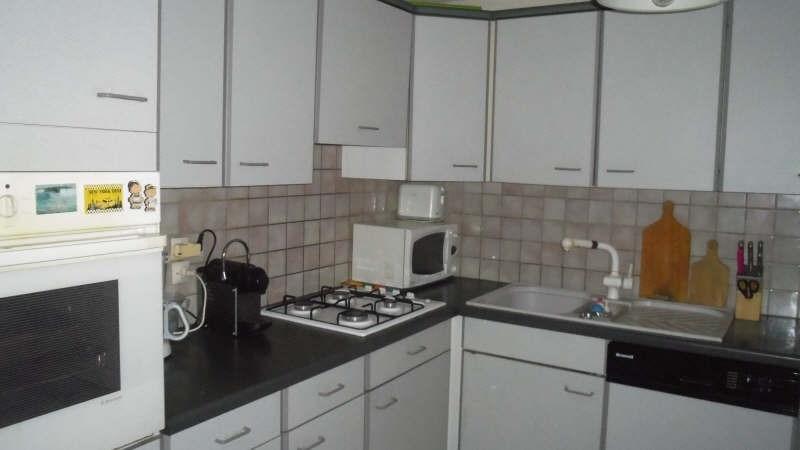 Vente maison / villa Lesigny 335000€ - Photo 6
