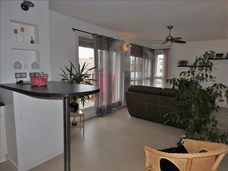 Vente appartement Moulins 74500€ - Photo 3