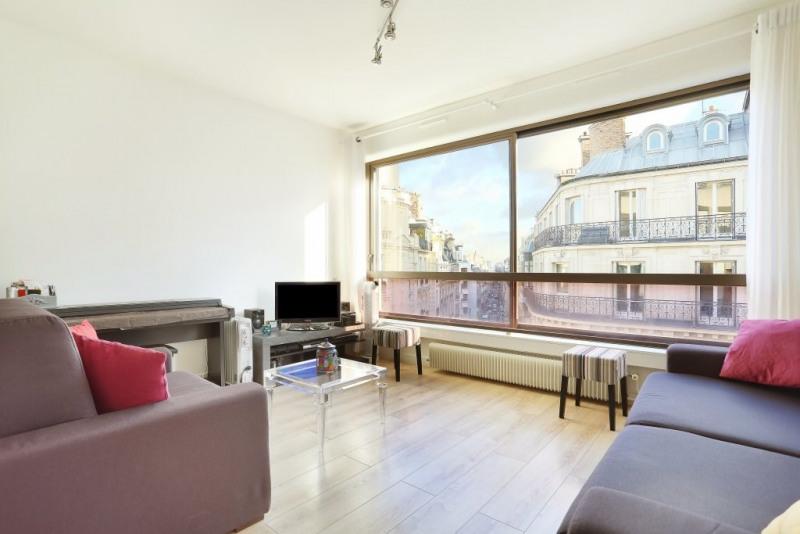 Vente de prestige appartement Paris 8ème 465000€ - Photo 1