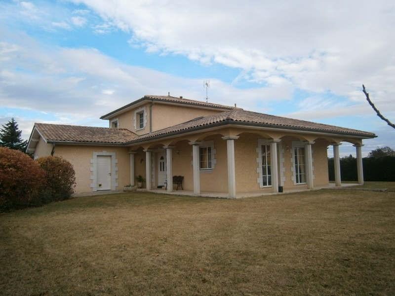 Revenda residencial de prestígio casa Vienne 595000€ - Fotografia 7