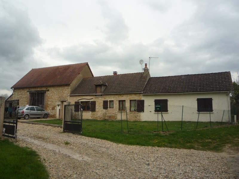Vente maison / villa Chantenay st imbert 124000€ - Photo 5