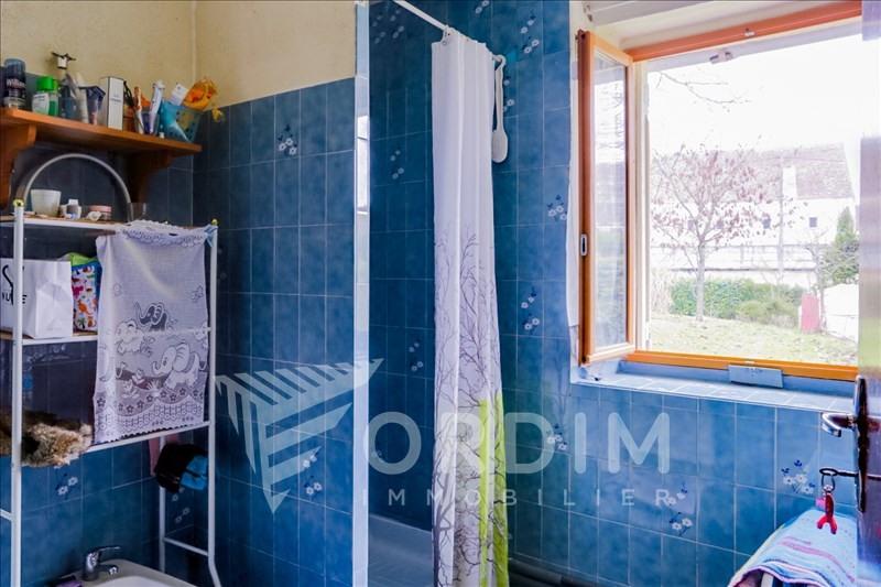 Vente maison / villa Pouilly sur loire 61000€ - Photo 7