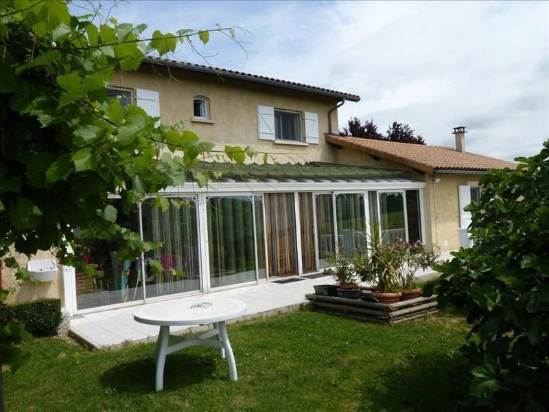 Vente maison / villa Balbigny 292000€ - Photo 3