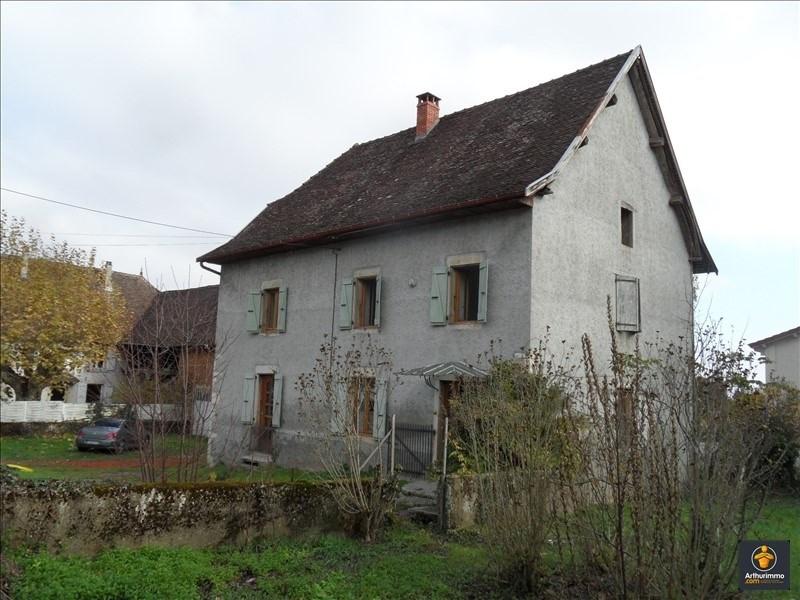 Vente maison / villa Morest 137000€ - Photo 2