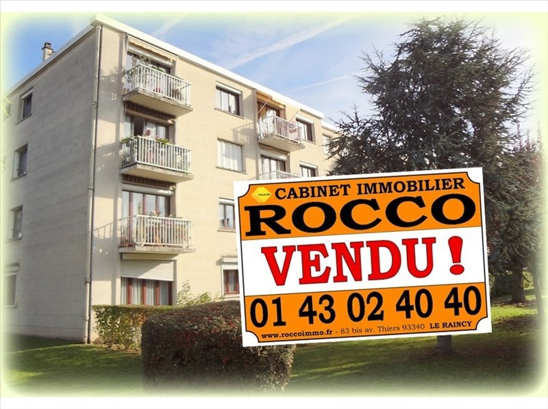 Vente appartement Livry gargan 168000€ - Photo 5